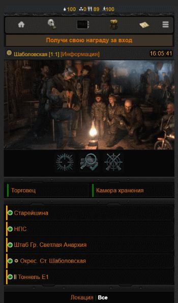игра метро 2033 профиль игрока