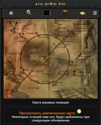 карта игры метро 2033