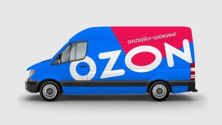 бесплатная доставка на озон от 3500 рублей