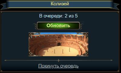 бесплатное золото в игре разрушители