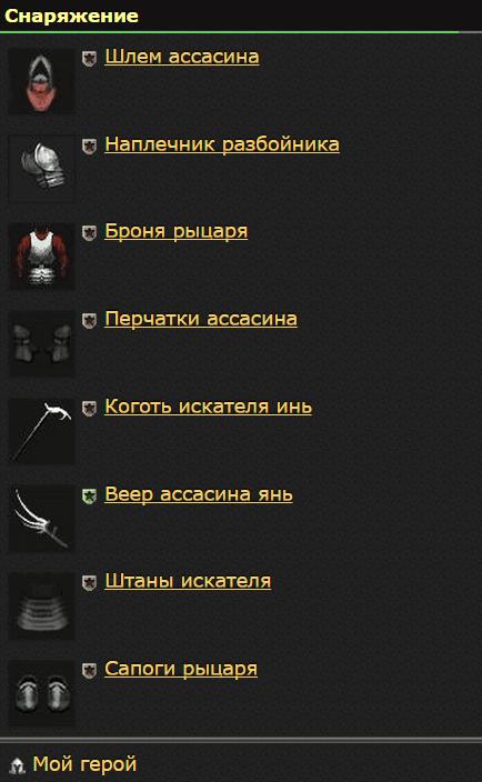 Автоматов онлайн игровых лучший сайт